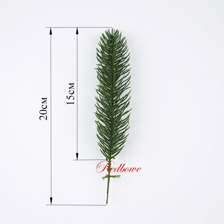 Лапка елки одинарная П445